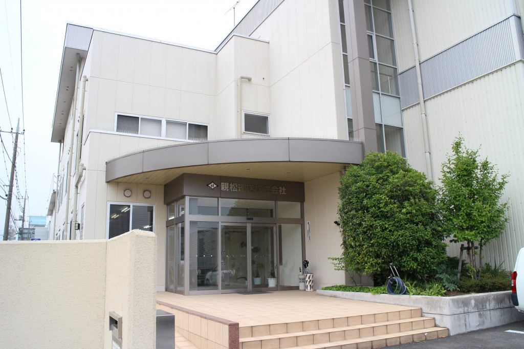 親松運送 株式会社は、2018年4月より株式会社 鈴与カーゴネット北関東として再出発します!