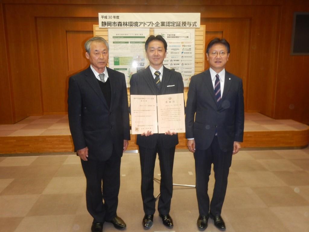 11 鈴与カーゴネット株式会社